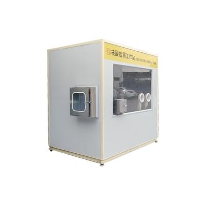 大连和羽嘉室外核酸采样工作站HS-02型