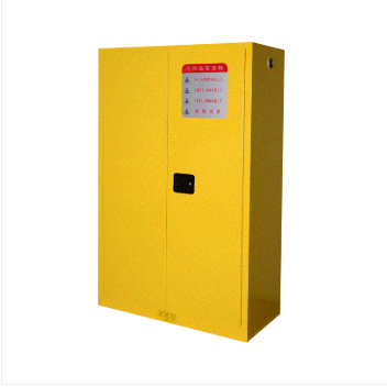 化学品安全储存柜 CSC-45Y