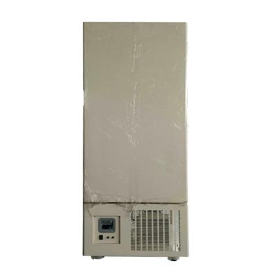 立式低温冰箱BDF-40V450
