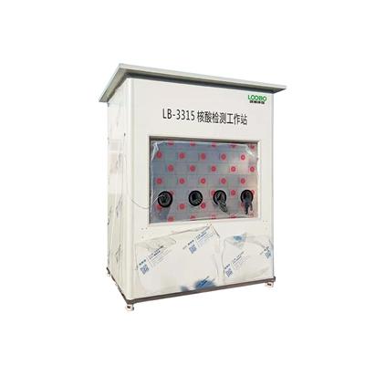 LB-3315型移动式核酸隔离箱(双人)