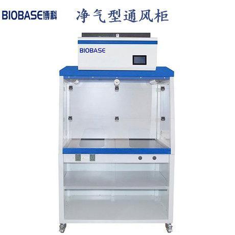 博科BK-F1600(D)净气型通风柜