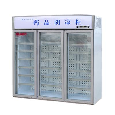 三开门药品阴凉柜BLC-1260