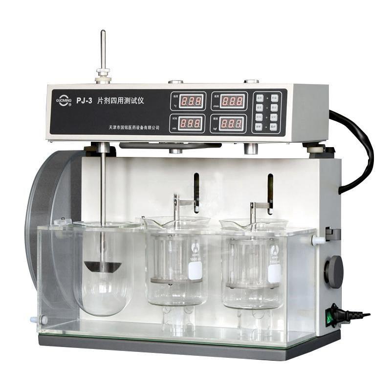 PJ-3片剂四用测试仪