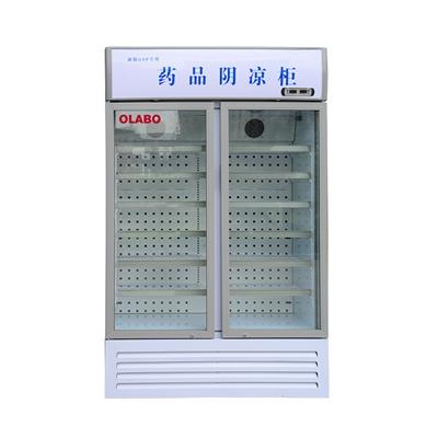 双开门药品阴凉柜BLC-660