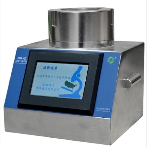 JYQ-V型浮游空气尘菌采样器
