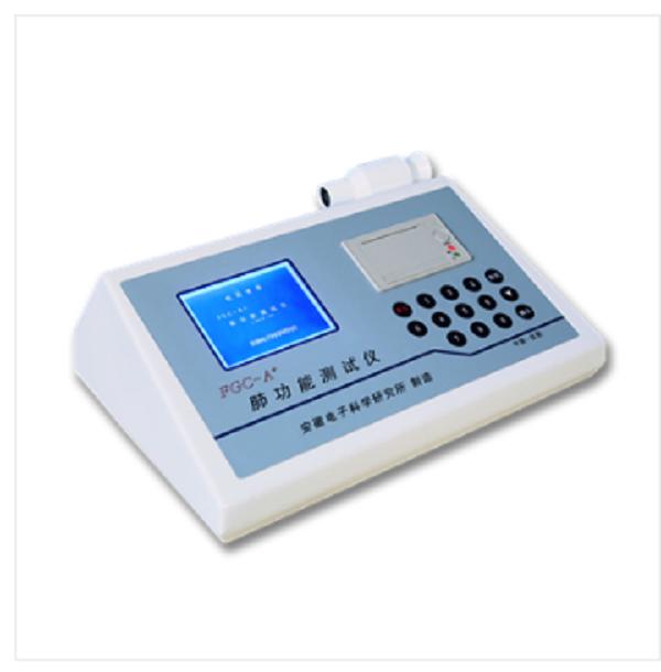 安科 肺功能测试仪FGC-A+(便携式)
