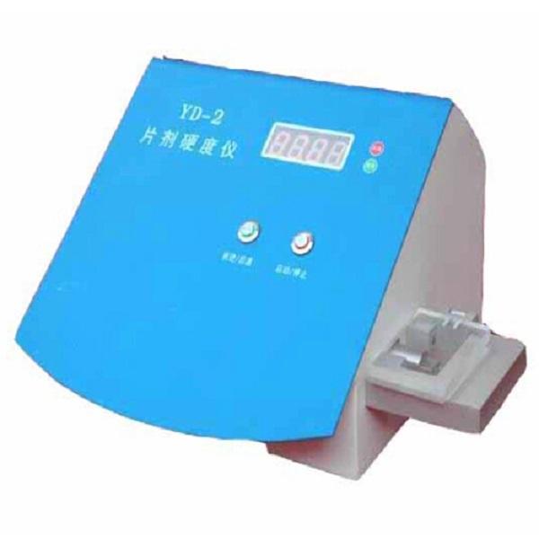 YD-2 片剂硬度仪