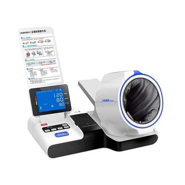脉搏波 血压仪 RBP-9000c