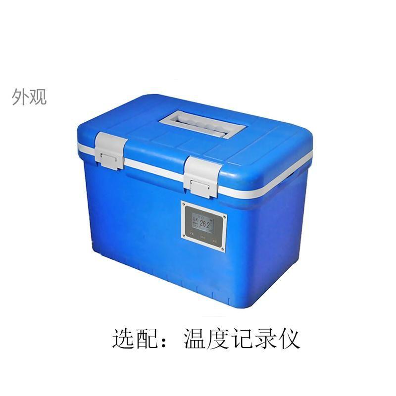 医药冷藏箱 KM-12