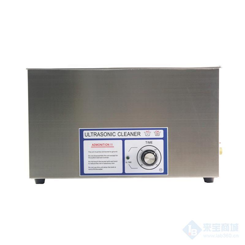 BK-600超声波清洗机