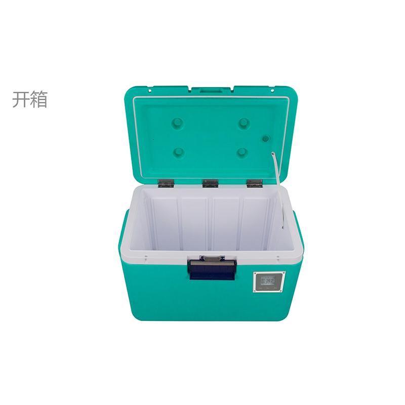 保温箱/冷藏箱酷美KM-54
