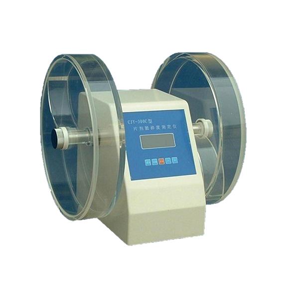 CJY-300C型片剂脆碎度检测仪