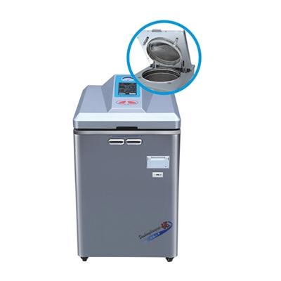 YM50FN立式不锈钢压力蒸汽灭菌器