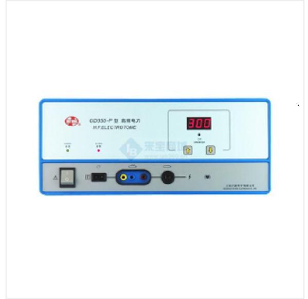 沪通GD350-P 型 单极高频电刀