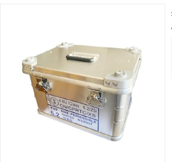 华夏将军铝制生物安全运输箱HX-L12