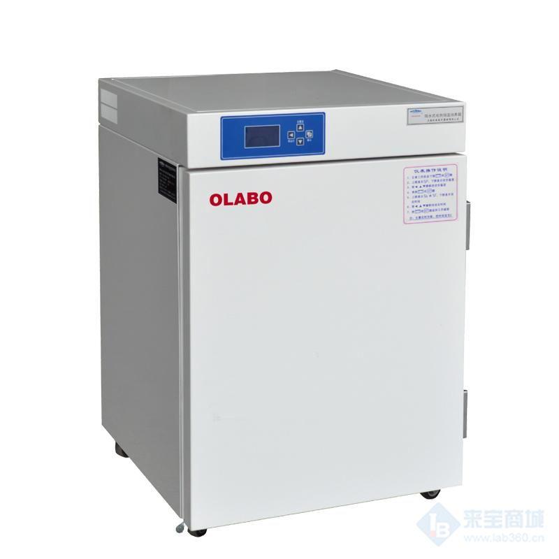 欧莱博隔水式培养箱HGPF-163