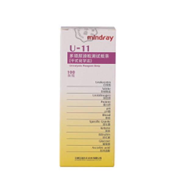 尿液分析仪试纸条
